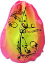 PASTORELLI Printed Gym Ball Holder in microfiber - Mod. Hilary Rhythmic  Gym Balls Pastorelli Sport Rhythmic Gymnastics